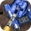 坦克战争 - 战争3D单机射击游戏!