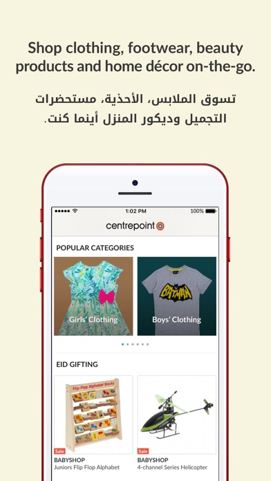 Screenshot for Centrepoint Online - سنتربوينت in United Arab Emirates App Store