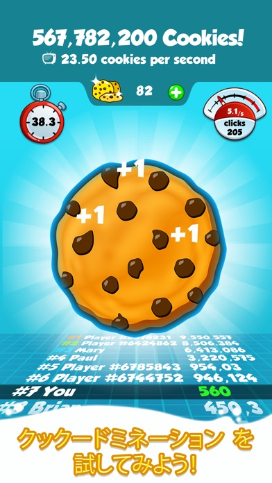 Cookie Clickers 2のスクリーンショット5