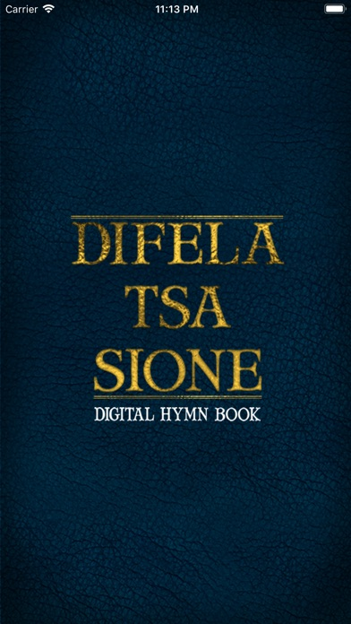 Screenshot for Difela Tsa Sione in Israel App Store
