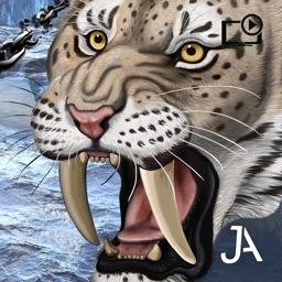 Ice Age Hunter: Evolution-U