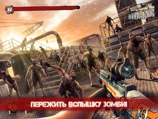 Zombie Frontier 3: Sniper FPS для iPad