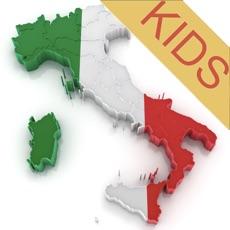 Activities of Indovina la Regione Kids HD