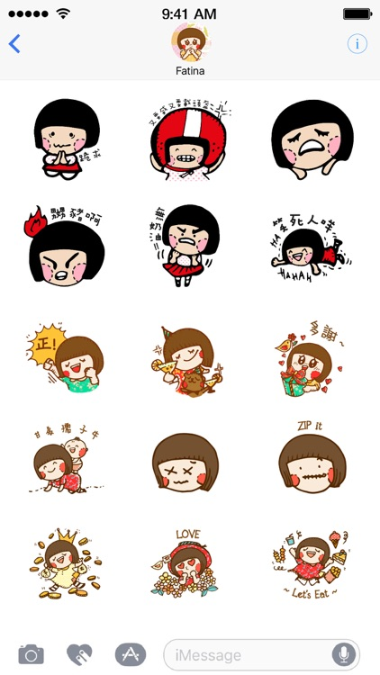 Chocolate Rain Stickers screenshot-1