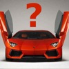 Name That Car Quiz