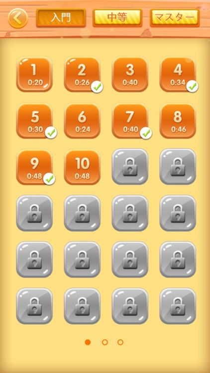 ナンプレ - パズル人気ゲーム screenshot-3