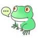 132.青蛙聊天-蛙友兴趣聊天快速交友