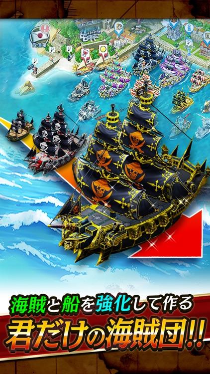 戦の海賊 screenshot-1