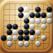 SmartGo Player 바둑 소프트웨어