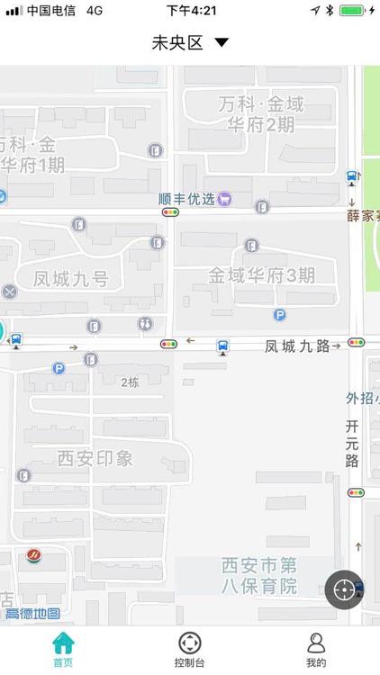 秒逛梧桐 screenshot-1