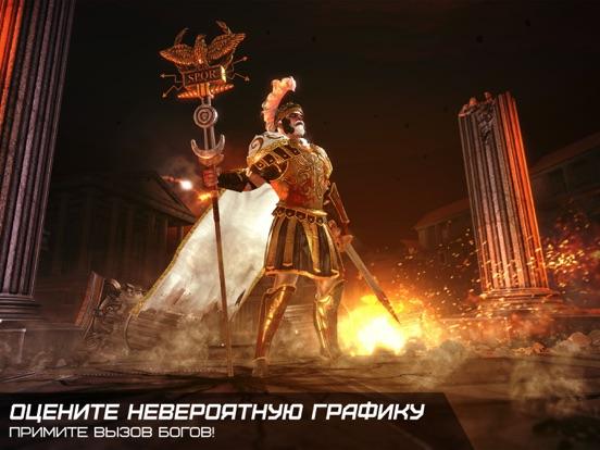 Скачать Боги арены