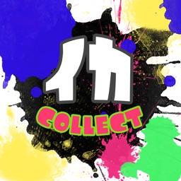 イカ COLLECT for スプラトゥーン2