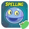 Robo Spelling