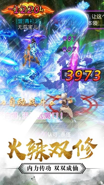 神墓传说 screenshot-2