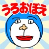 作画崩壊~どうしてこうなった!?〜