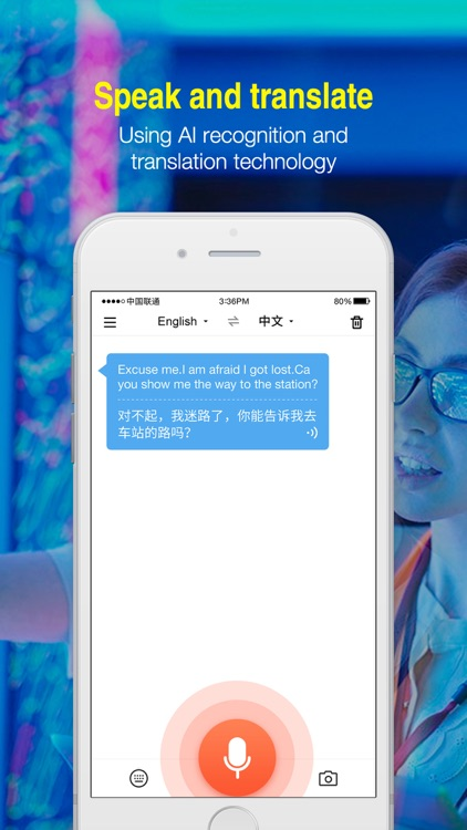 AI Translator Pro - Photo & Voice Translator screenshot-2