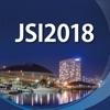 第47回日本免疫学会学術集会(47JSI)