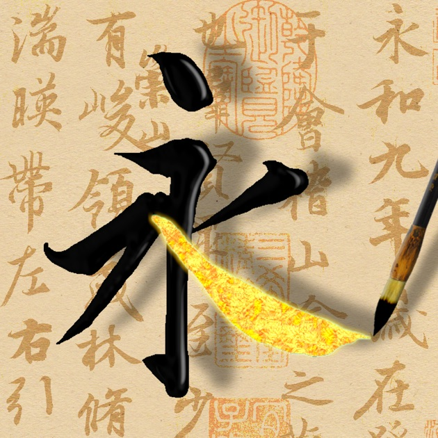 Live calligraphy on the app store Calligraphy store