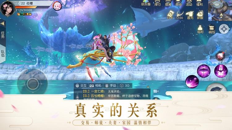 镇魔曲-首个全新职业 screenshot-6
