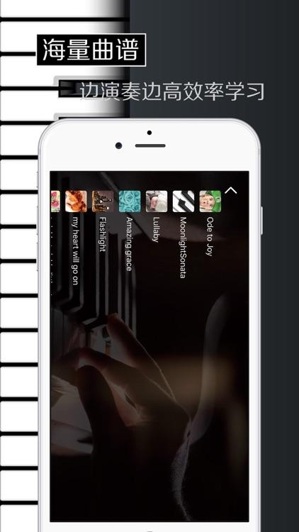 钢琴音乐-钢琴陪练完美钢琴教学 screenshot-3