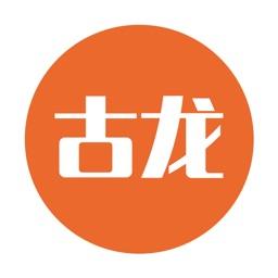 古龙小说全集(精校典藏离线版)