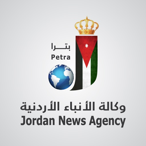 Petra Editorial Desk