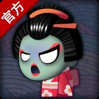 Codes for Ninja Run2-Fight Monster Games Hack