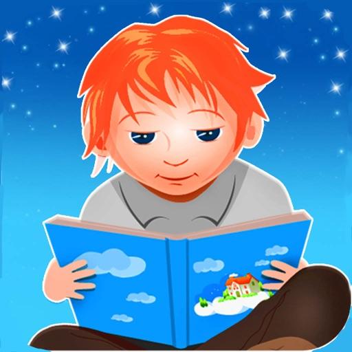 Детко - детские книги и сказки