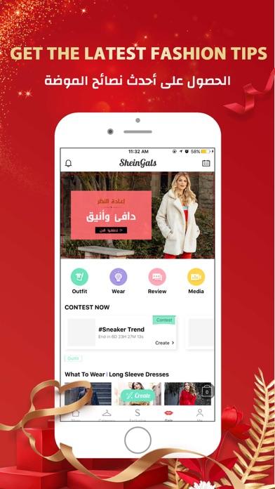 SHEIN Shopping - Women's Clothing & Fashion Screenshot 9