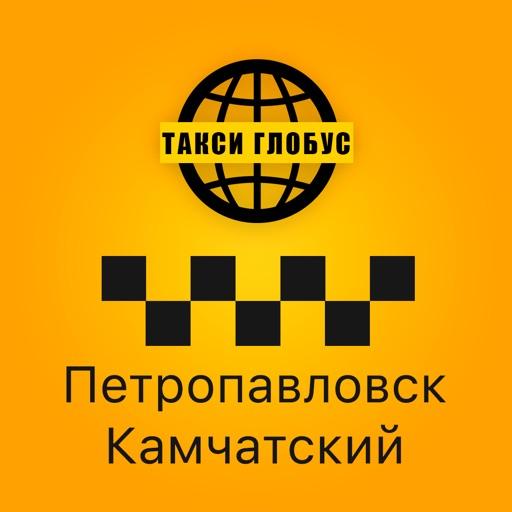Такси Глобус заказ такси Петропавловск-Камчатский