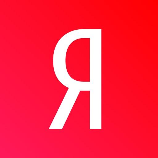 Yandex iOS App