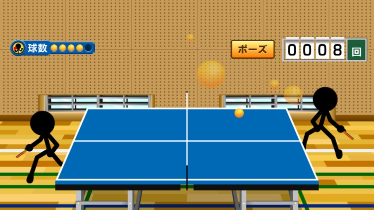 Smash Ping-Pong screenshot-0