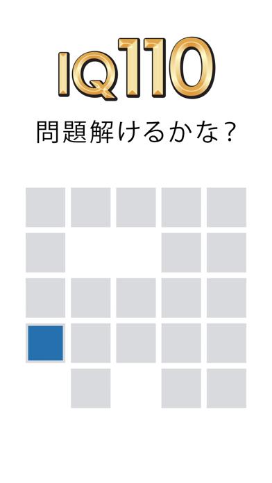 Fill 一筆書き パズル ゲーム screenshot1