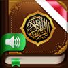 Al-Quran. 114 Surah. Indonesia-Ildar Khanov