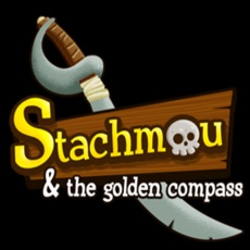 Activities of Stachmou & the Golden Compass