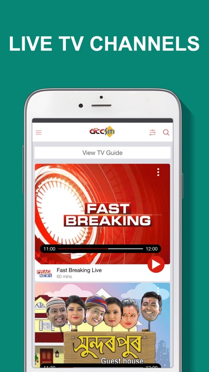 ACC Siti TV - Live TV News