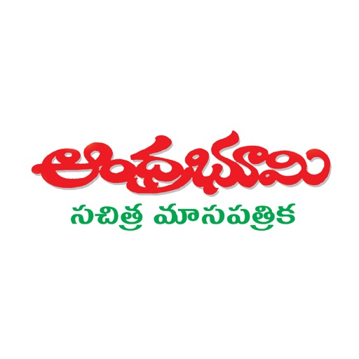 Andhra Bhoomi Monthly by Magzter Inc