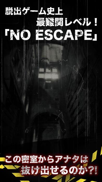 ちょっと怖めの密室からの脱出-新作の人気脱出ゲーム紹介画像1