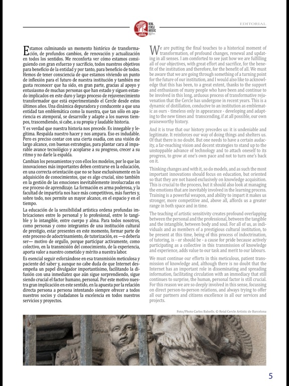 CERCLE (Magazine) screenshot 10