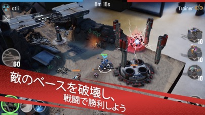 The Machines screenshot1