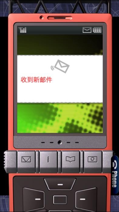 STEINS;GATE CN(簡体版) screenshot1