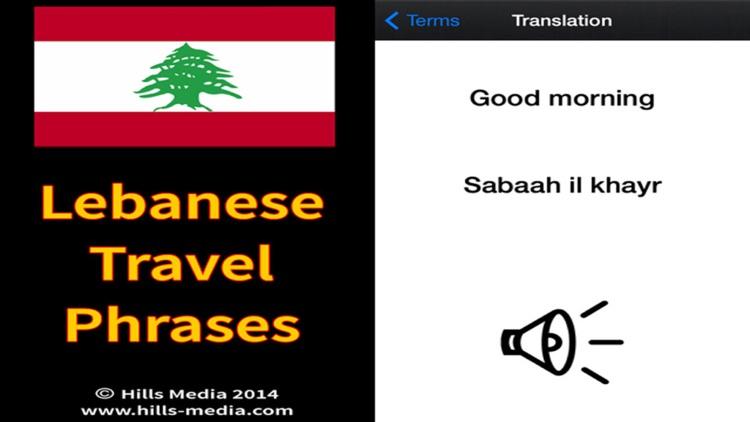 Lebanese Travel Phrases