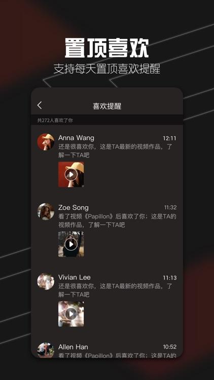 15秒-真人短视频社交平台 screenshot-3