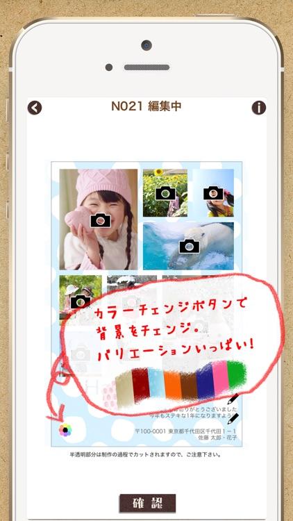 フォトカ。デザイナーズ写真年賀状2019印刷アプリ screenshot-3