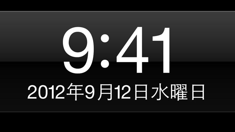 Big Clock HD screenshot-3