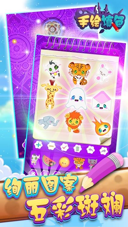 游戏 - 像素格子画画游戏 screenshot-4