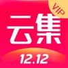 云集VIP - 全球精选超市