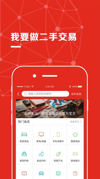 今日澳洲-华人生活租房服务信息类app screenshot-4