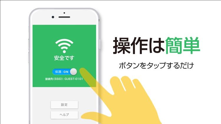 Wi-Fiセキュリティ