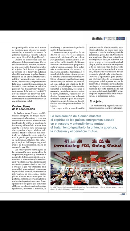 China Today (Spanish) screenshot-4
